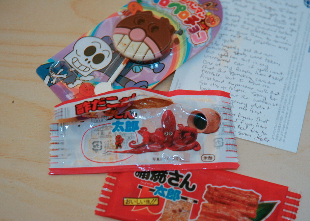 She also sent me some dried squid candy. I can only say i'm in for a real treat...