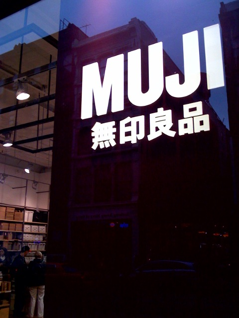 Just thought I would see muji here before I go see the original