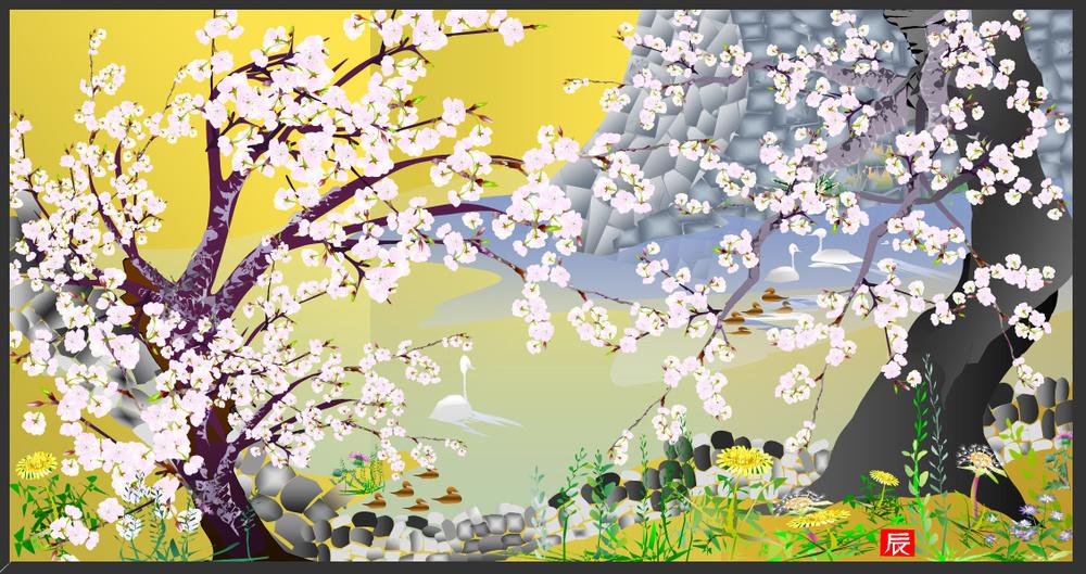 tatsuo-horiuchi-1.jpg