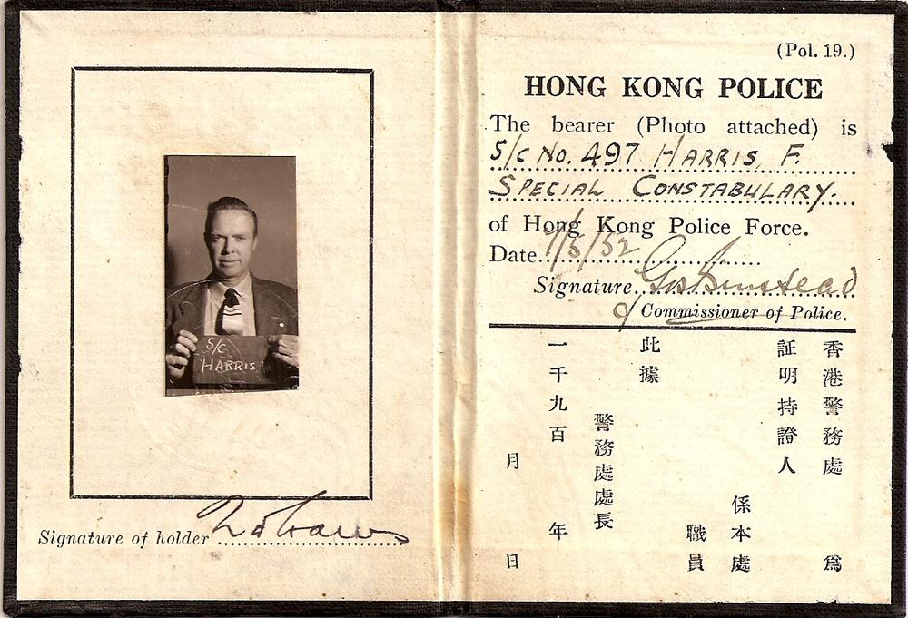 Skipper HongKong Police.jpg