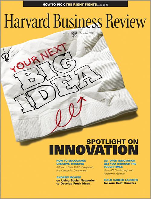 Harvard business articles