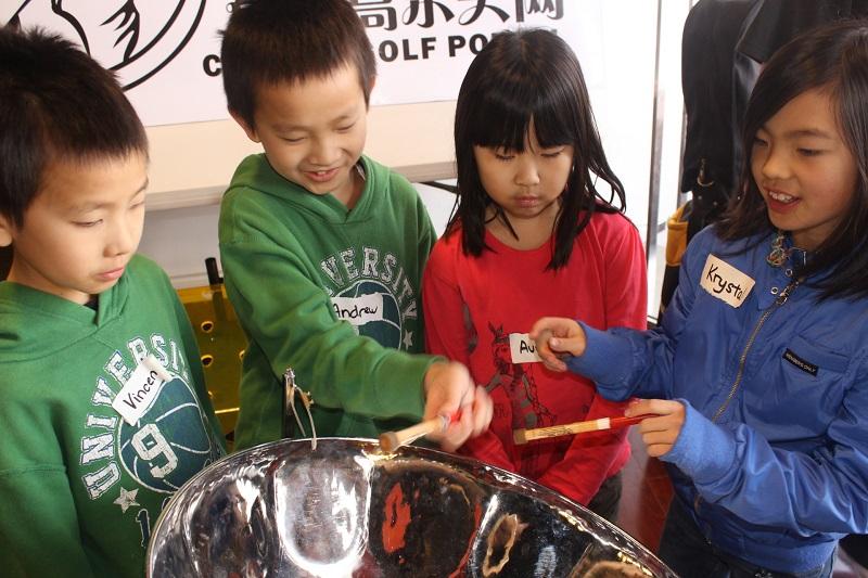 kids_trying_steelpan_ccjga2.jpg