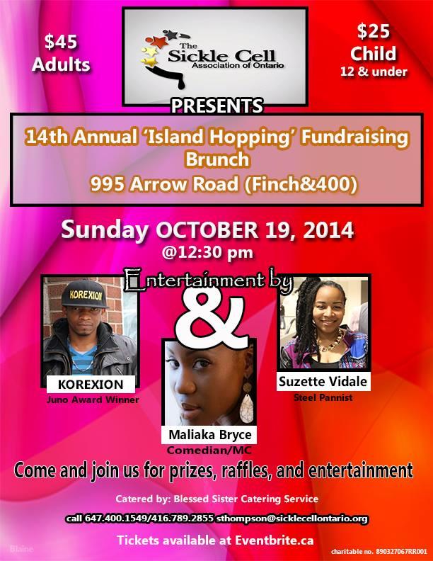 sicklecell_fundraiser_flyer.jpg