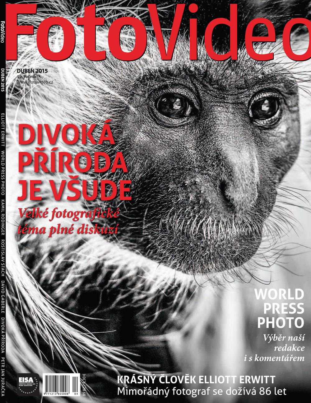 Výsledná fotka na titulce časopisu FotoVideo.