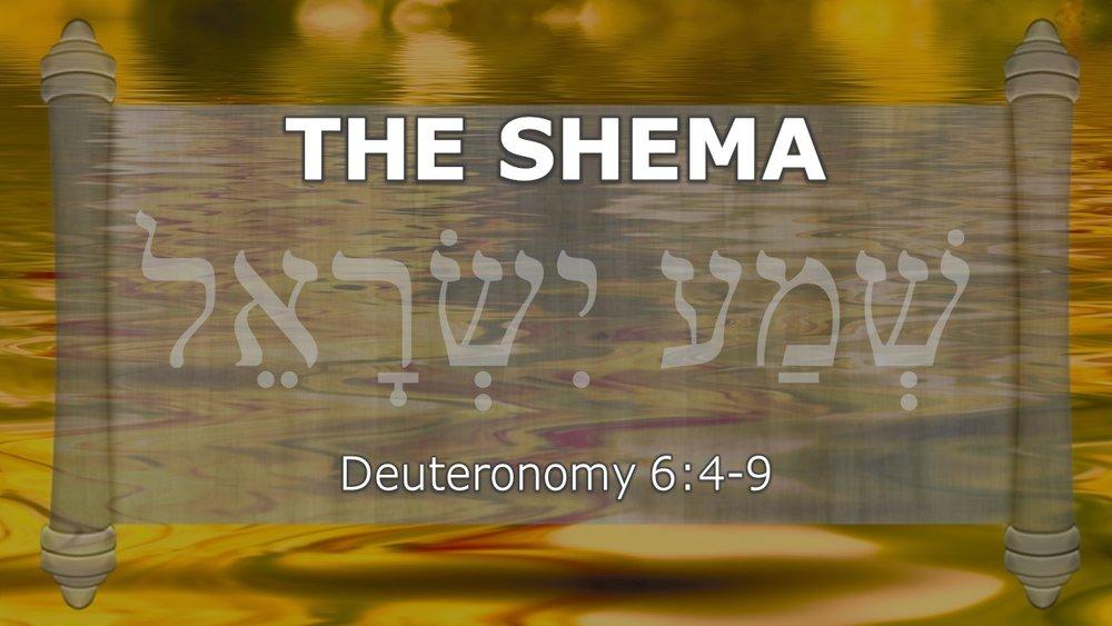 2018-09-30 The Shema #1.jpg