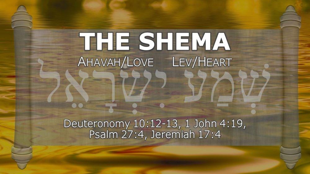 2018-10-07 The Shema #2.jpg