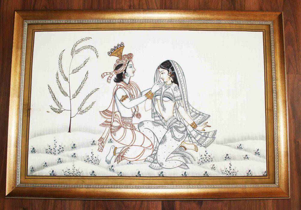 Silk India 3.jpg