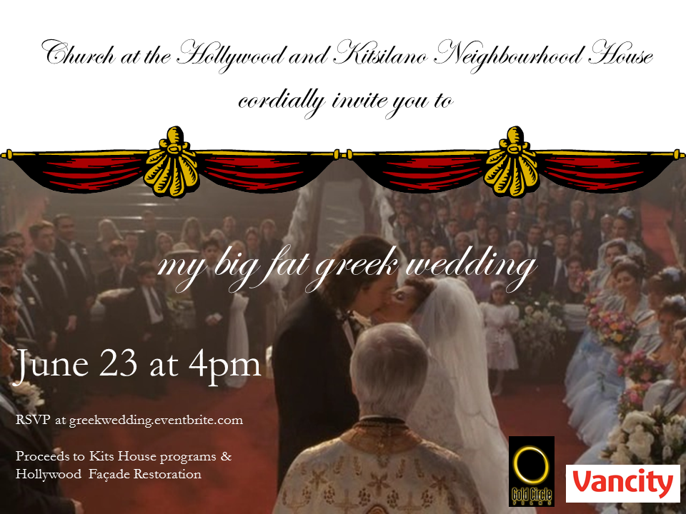 greek wedding invitation.png