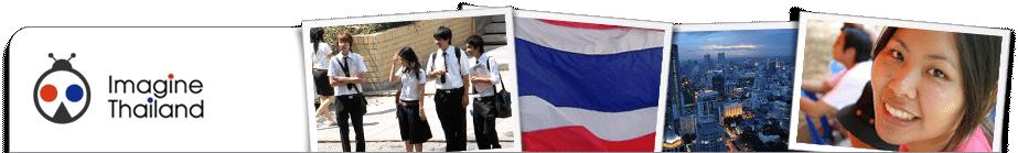 imagine thailand.png