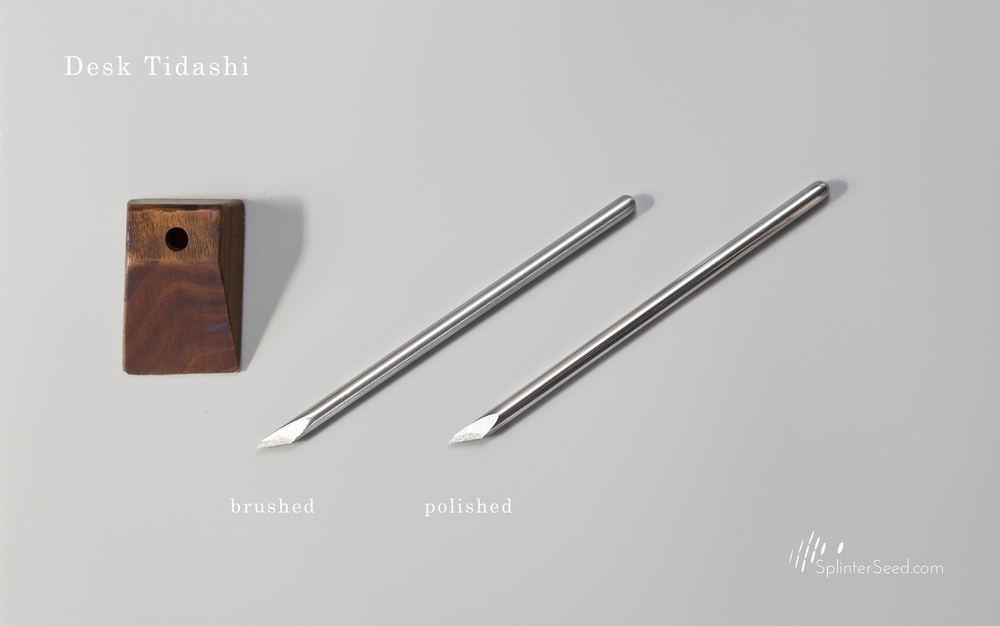 desk tidashi brushed polished small.jpg