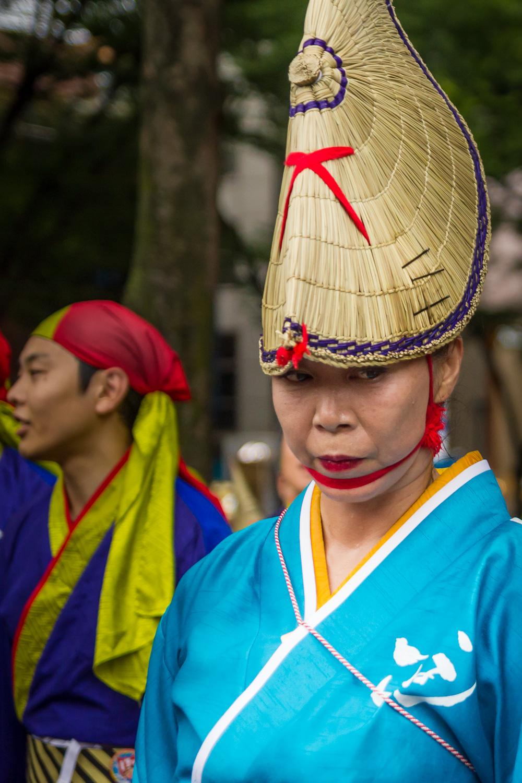 Cultural Festival, Harajuku, Tokyo, Japan