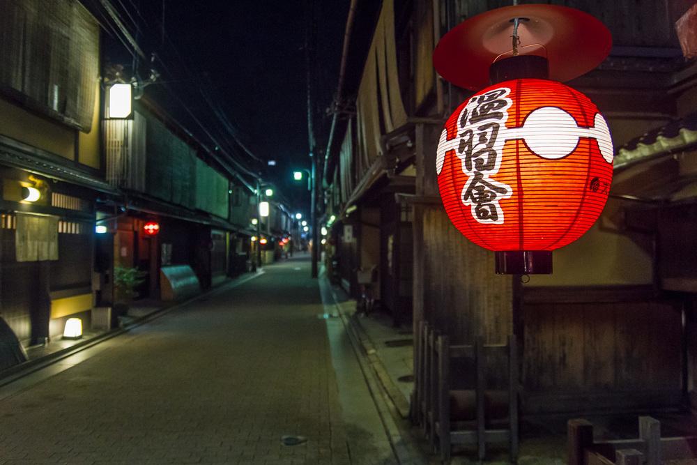 JapanKorea2015-062.jpg