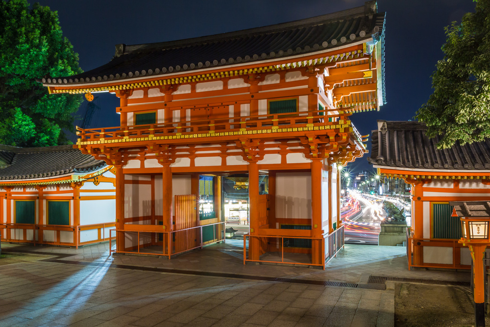 Yasaka Shrine gate, Kyoto, Japan