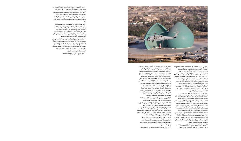 Arabic Jpeg_Page_2.jpg