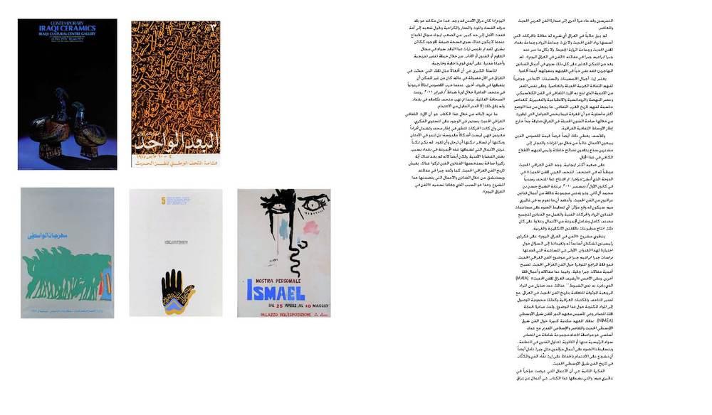 Arabic Jpeg_Page_3.jpg