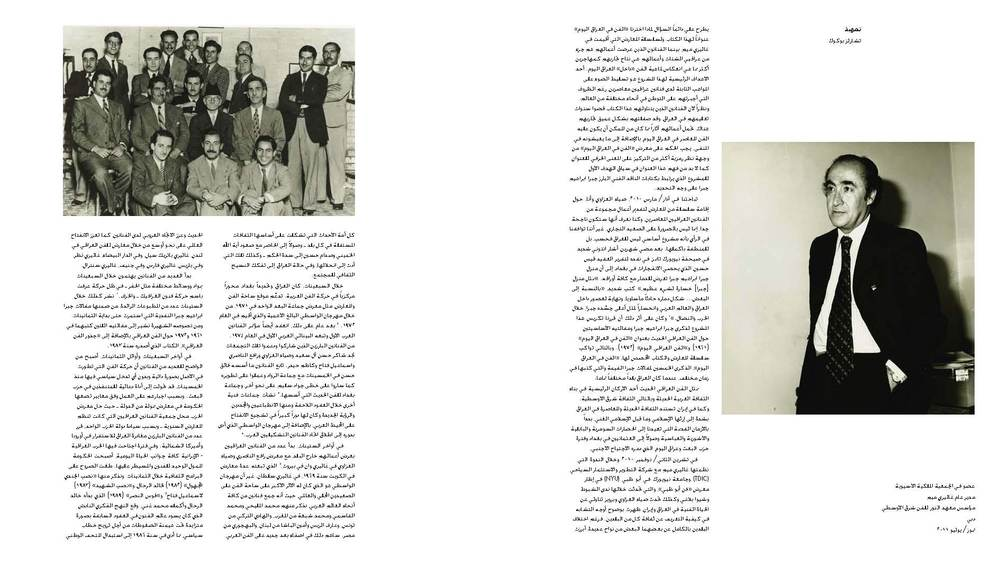 Arabic Jpeg_Page_5.jpg