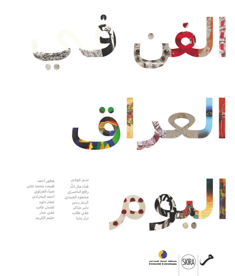 Arabic Cover.jpg