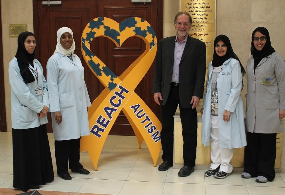 2015, Kuwait Center for Autism leadership team after consulting for famiies.