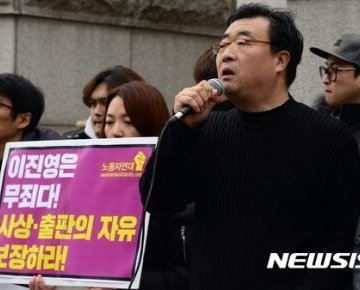 Railway worker Lee Jin-young - active member of th Korean Railway Workers Union (KRWU) and coordinator of Labor Books - has been arrested and detained for his pro-democracy activism in South Korea.