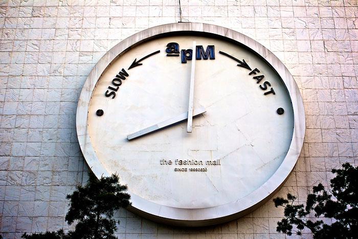 Seoul in 50mm
