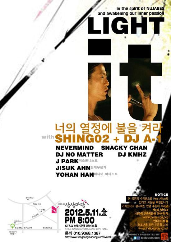Light It Benefit Concert - Seoul, South Korea