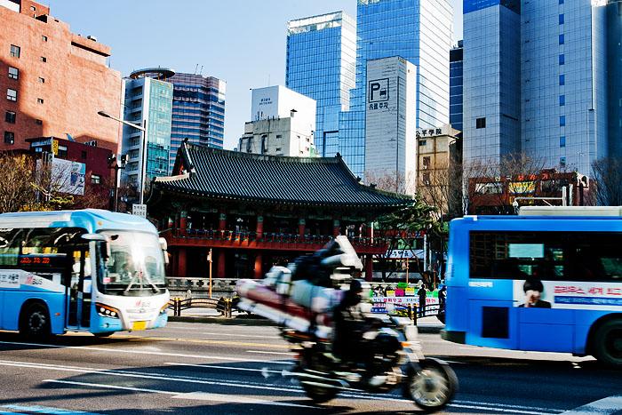 A bluey Seoulful Day