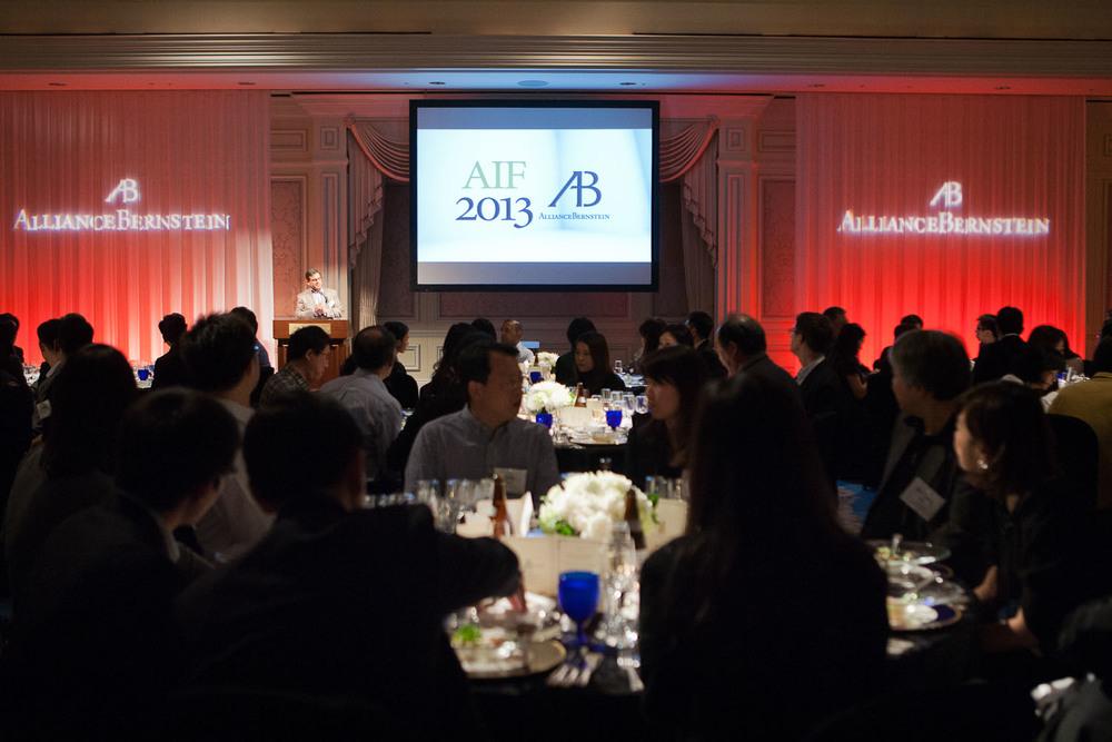 20130418_AllianceBernstein_Asia_Investment_Forum_Osaka_IMG_.jpg