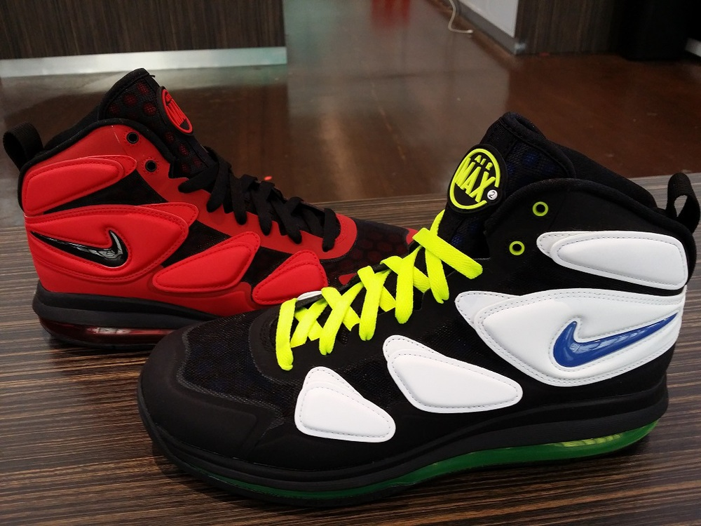 Nike Air Max Sq Uptempo Zoom