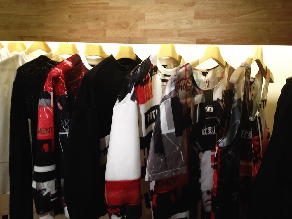 PATH SS'14 Janine Grosche Menswear Stars Beijing