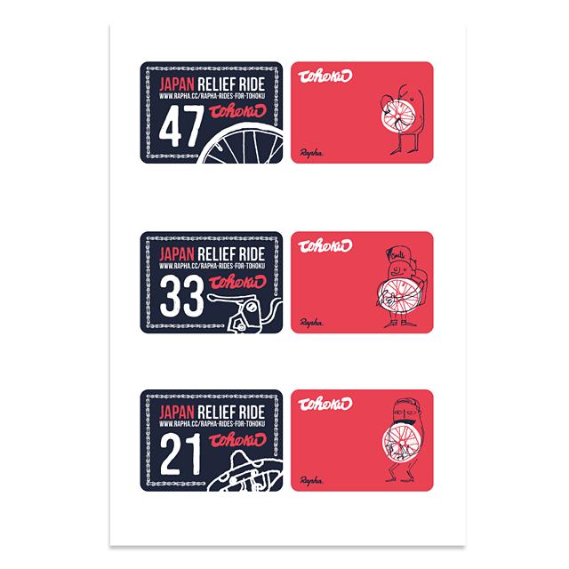 Rapha Spoke Cards