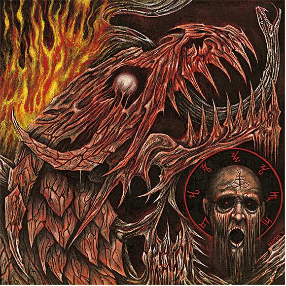 Deathwomb Catechesis - Antichrist Kramer