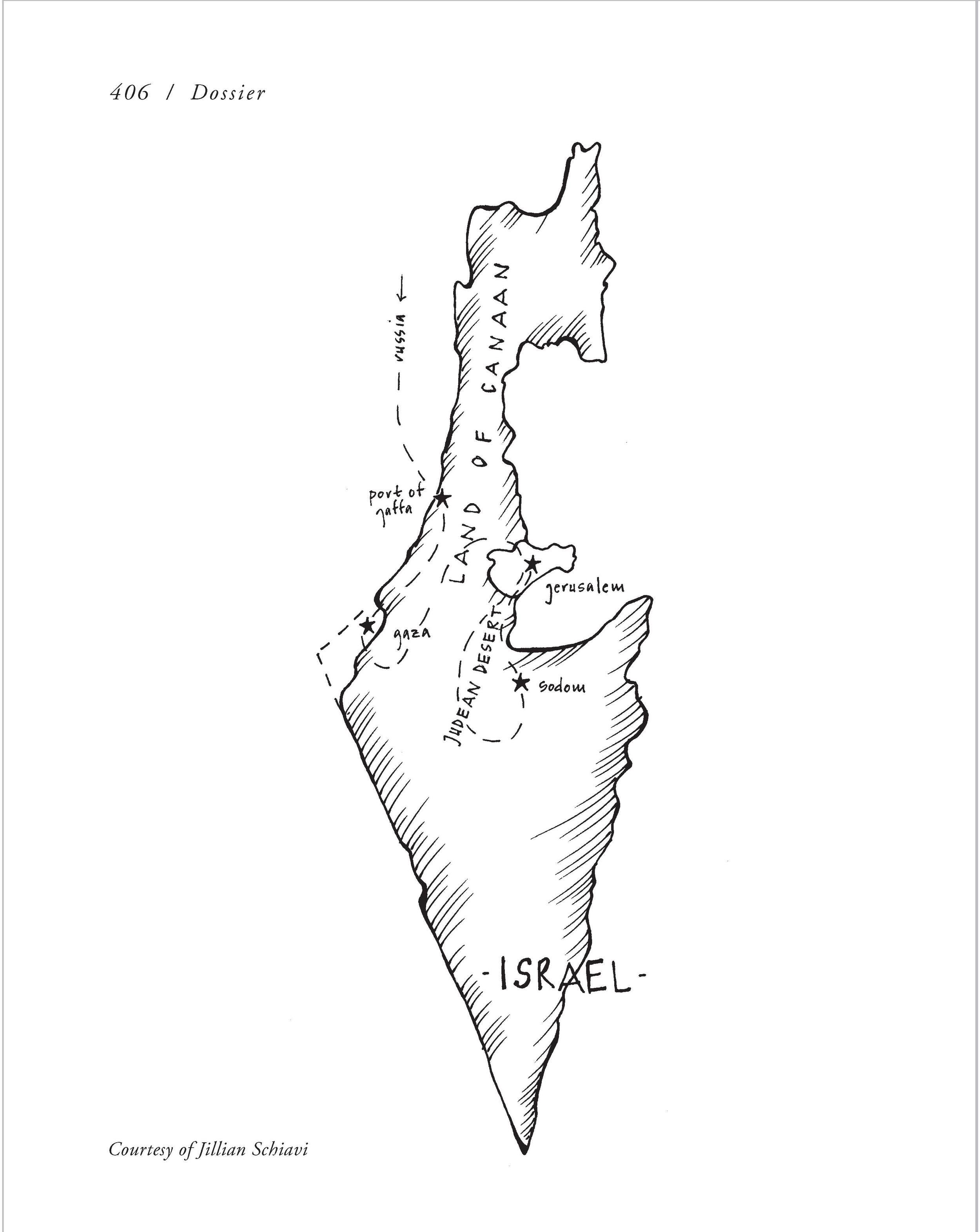 akunin.israel