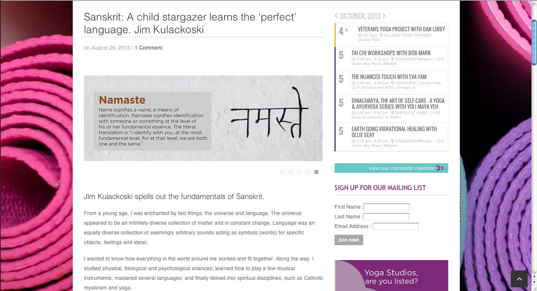 illumine sanskrit-namaste