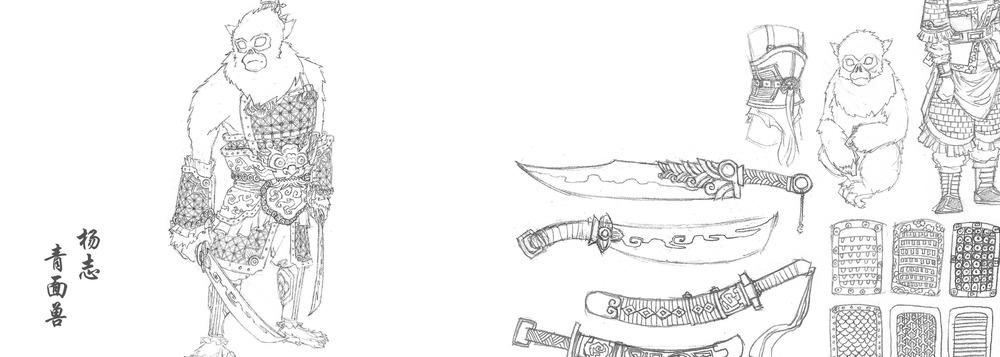 Ivan Louey - Sketch book web_Page_05.jpg