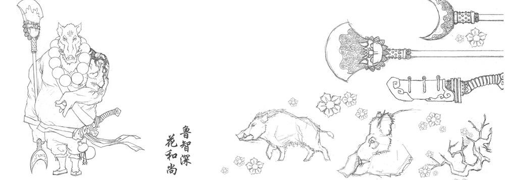 Ivan Louey - Sketch book web_Page_08.jpg