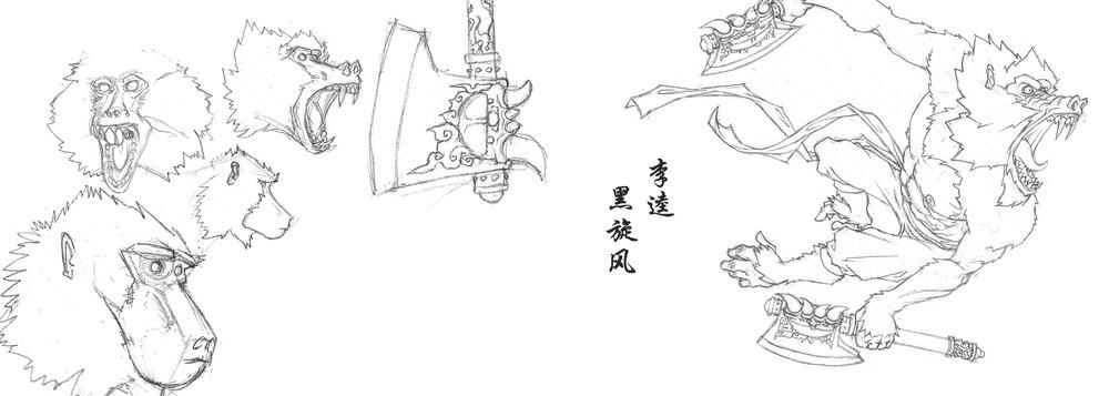 Ivan Louey - Sketch book web_Page_07.jpg