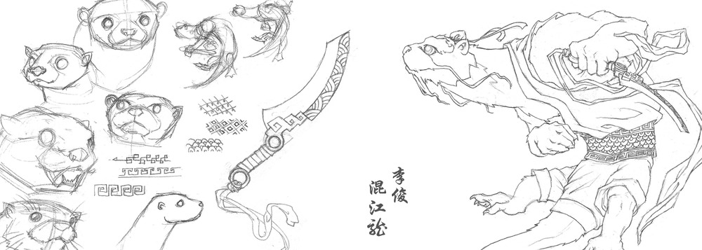 Ivan Louey - Sketch book web_Page_09.jpg