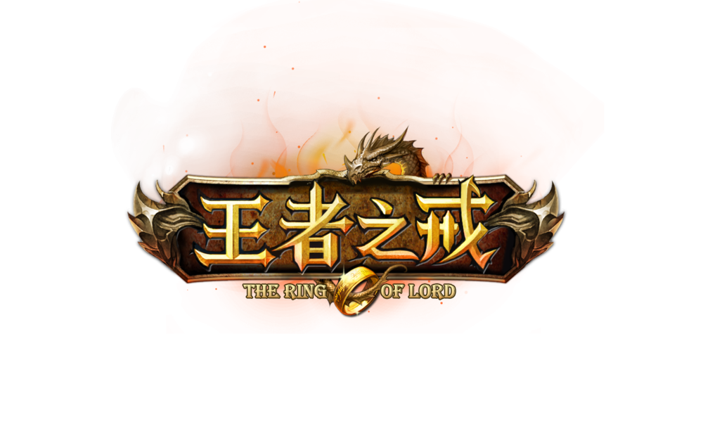Original Chinese Logo