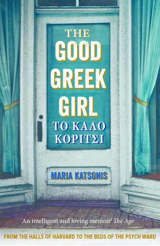 The Good Greek Girl_NEW.jpg
