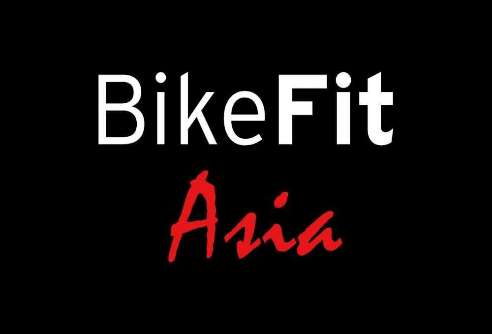 Professional Bike Fitting & Consultancy Services