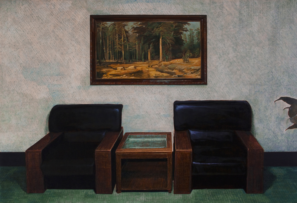 Waiting Room Jesse Dayan.jpg