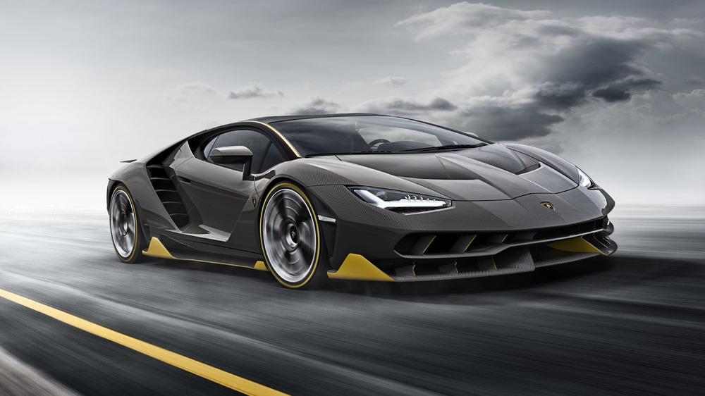 Lamborghini Centenario Dynamic Front.jpg