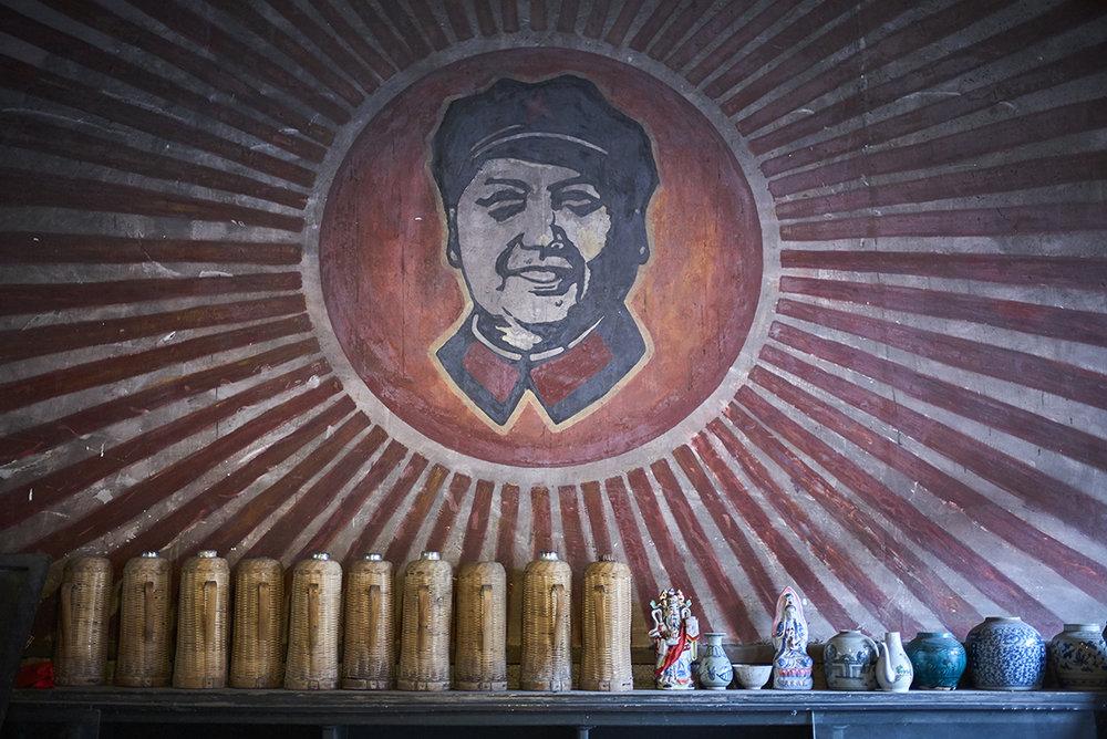 Guanyin Pavillion Tea House - China