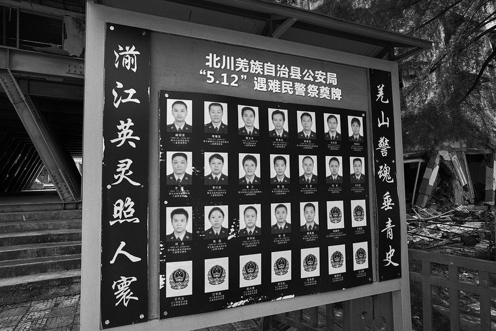 L1005921-Beichuan.jpg