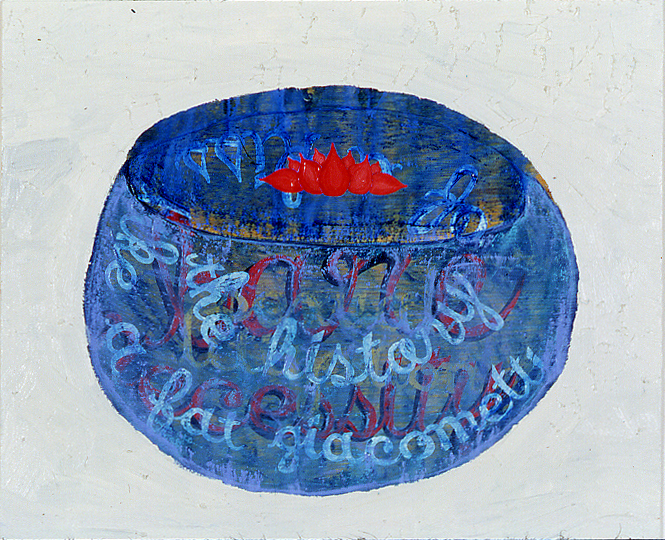 """The History of a Kiss Like a Fat Giacometti,"" 21.5"" x 25.5"", acrylic and oil, on wood, ©1999"