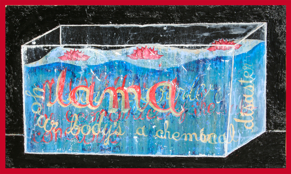 """Lama (your body's a chemical disaster area"", 19.5"" x 33.5"", oil and acrylic on wood, ©1999/2002"