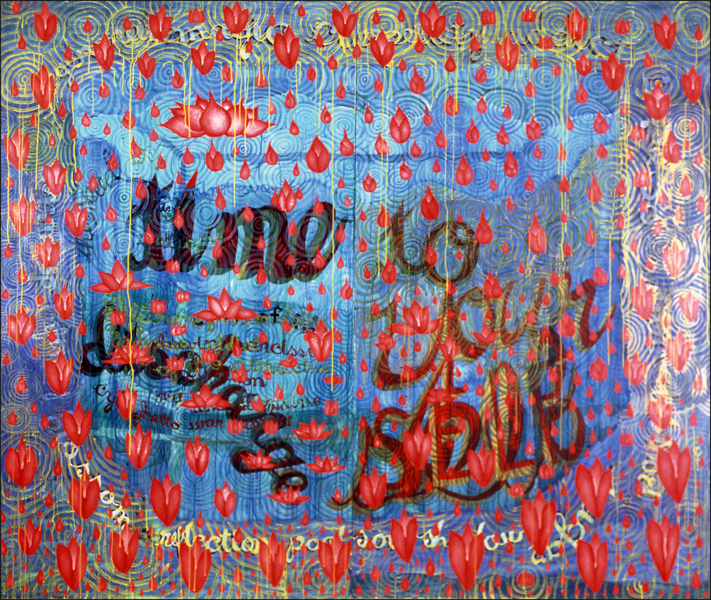 'lotus field (time to [discharge] yourself),' 7' x 8', acrylic and oil on wood, ©2000