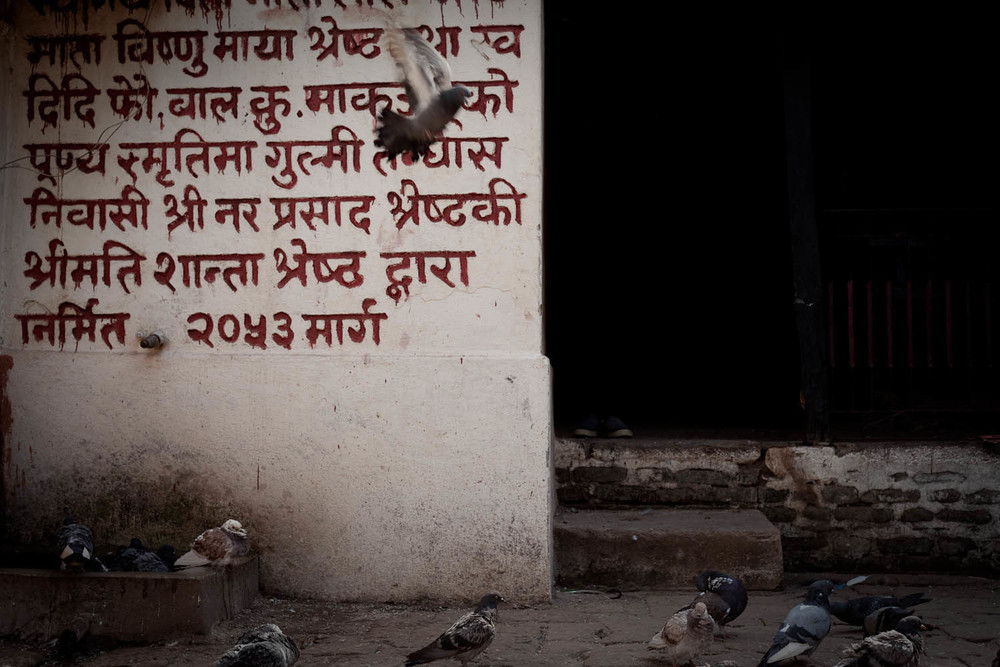 Temple-hindu-ancient-pigeons-script-palpa-tansen-nepal-asia-travel