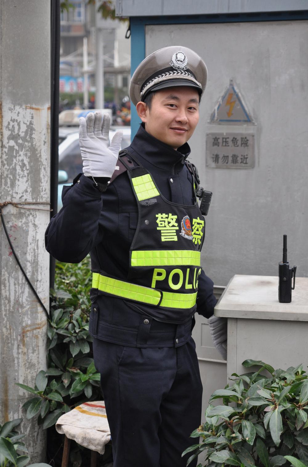 Policeman, Wuhan 2015