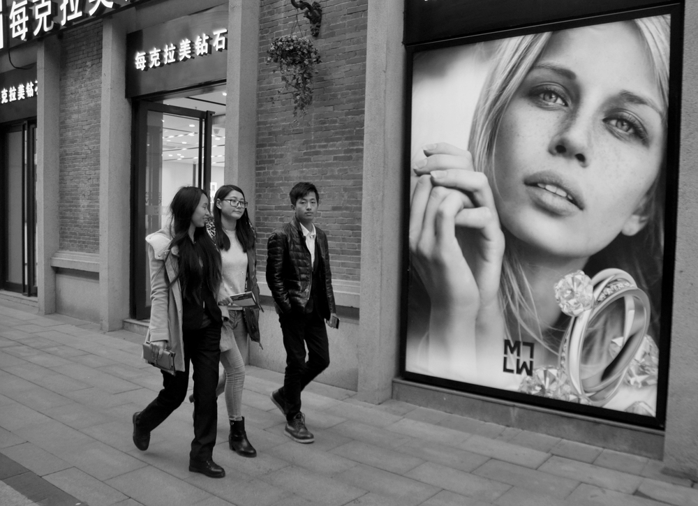 Han Street, Wuhan